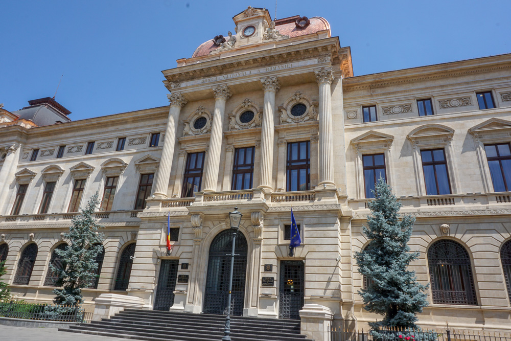 Museum of the National Bank of Romania in Old town Bucharest