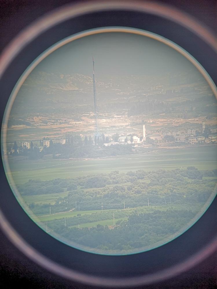 Dora Observatory View North Korean Flag