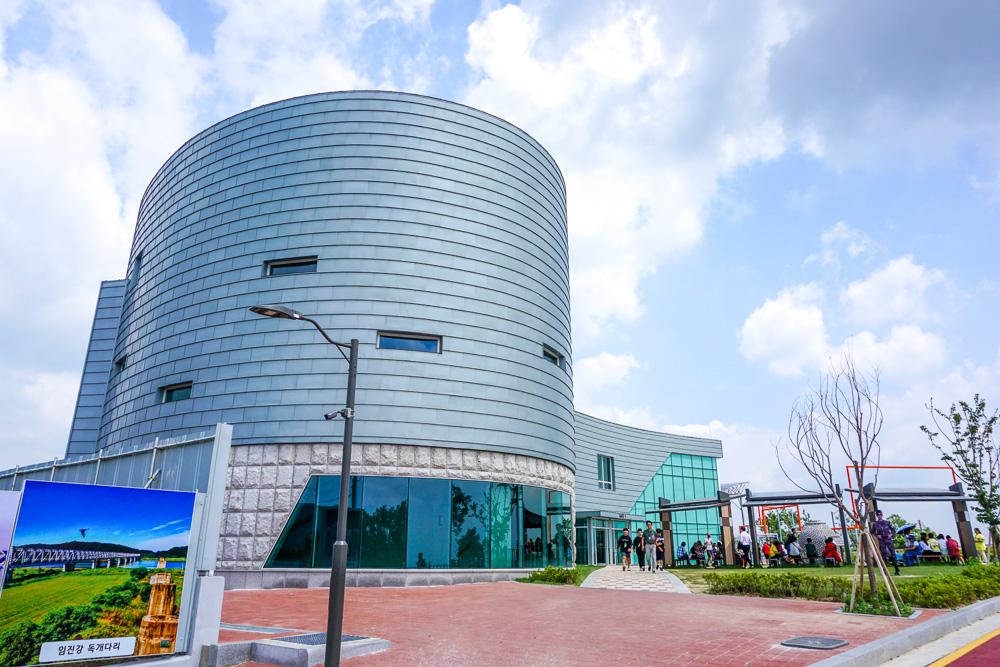Dorasan Observatory DMZ Tour from Seoul South Korea