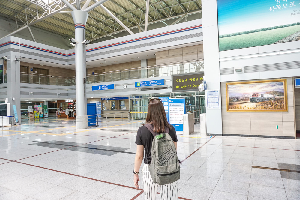 Dorasan Station Korail North Korean Border