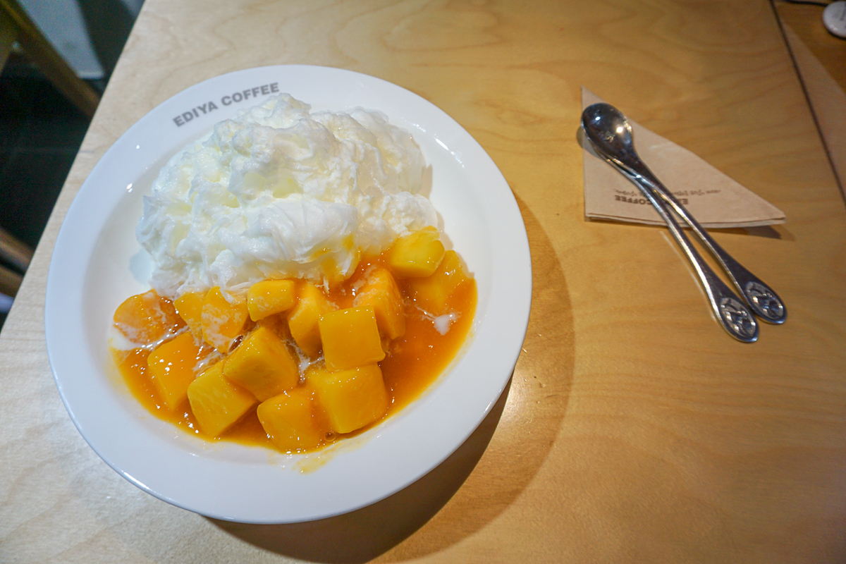 Korean Bingsu Dessert South Korea