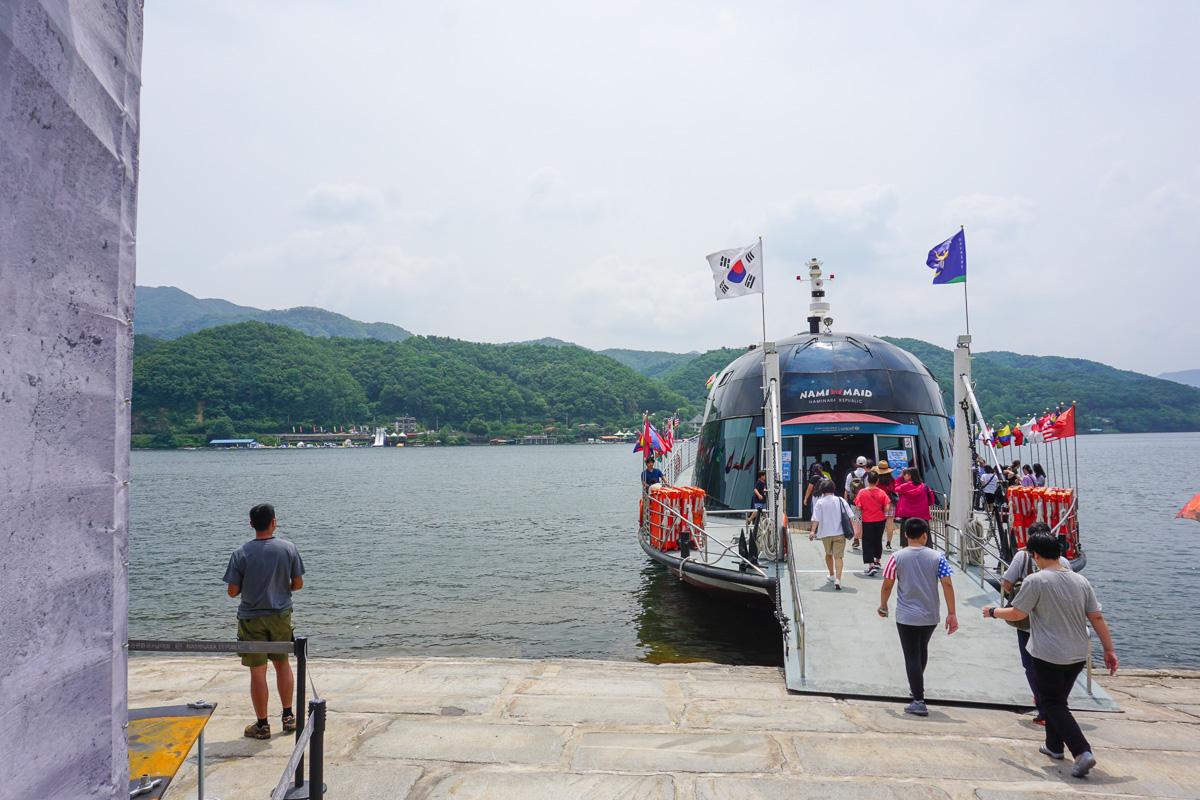 Nami Island Ferry Station